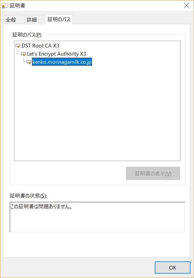 f:id:amagasaki820:20180607202606j:plain
