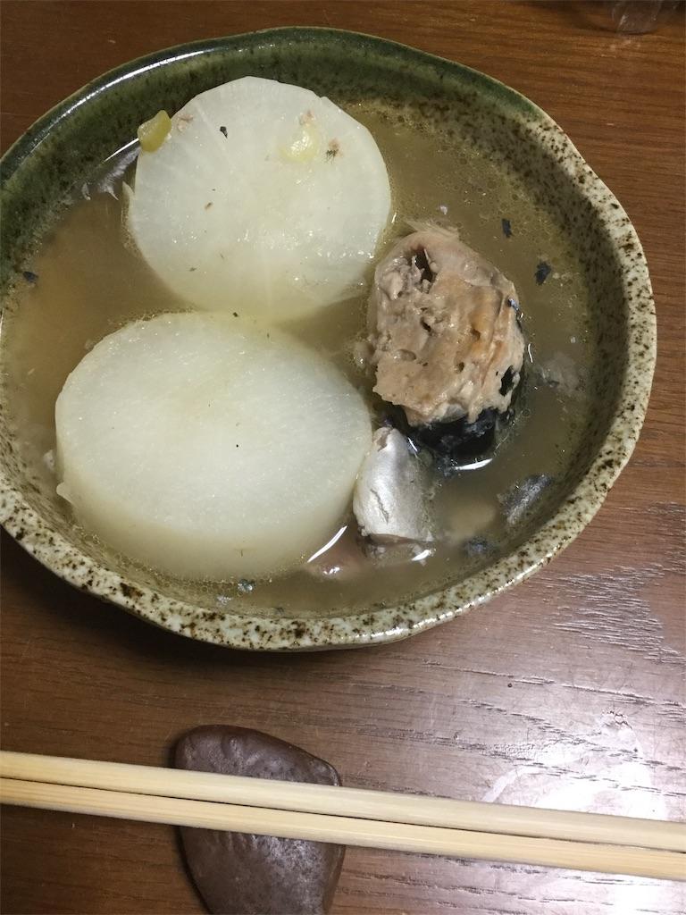f:id:amagasaki820:20181106230316j:image