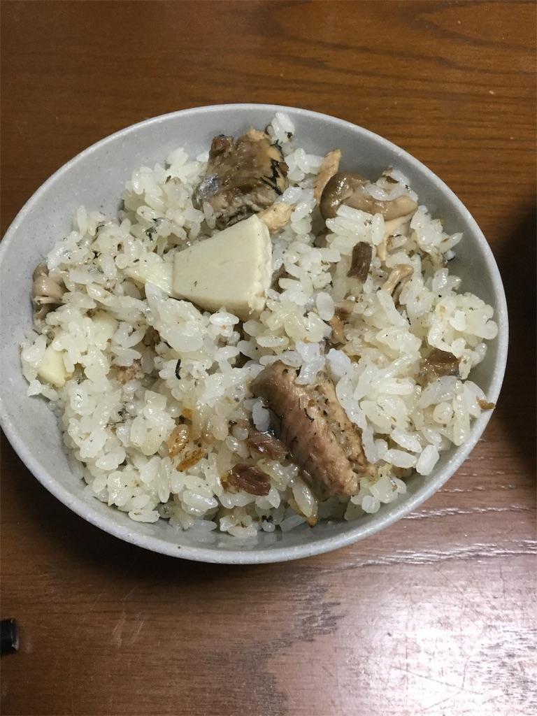 f:id:amagasaki820:20181115220608j:image