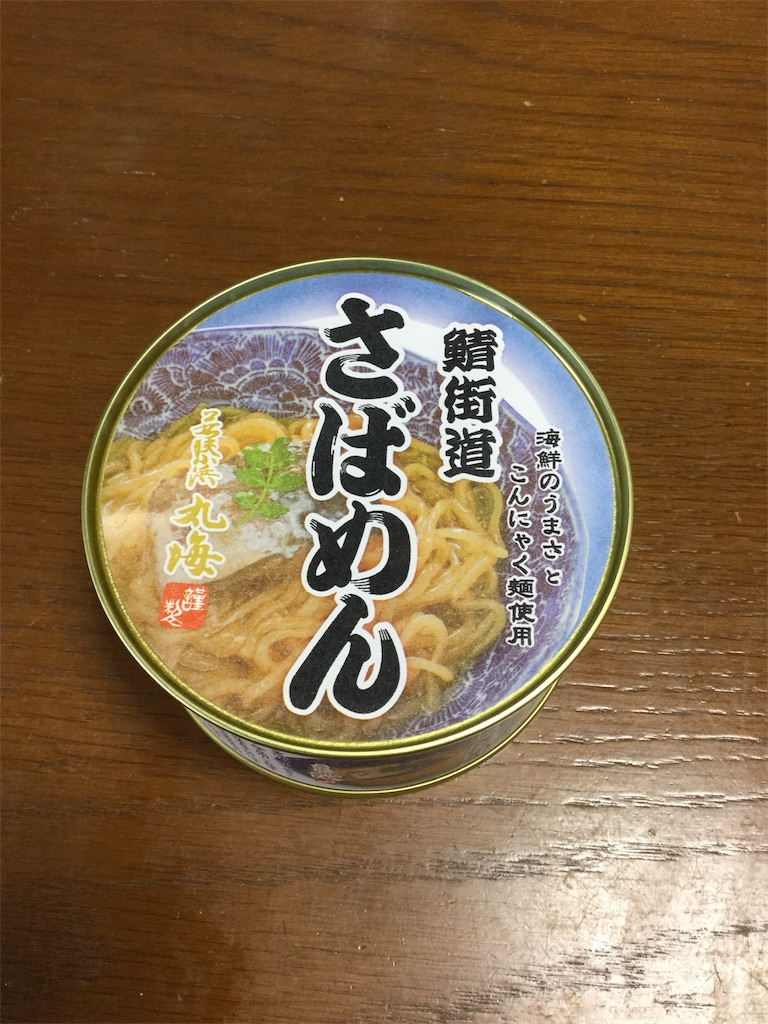 f:id:amagasaki820:20190502002051j:image
