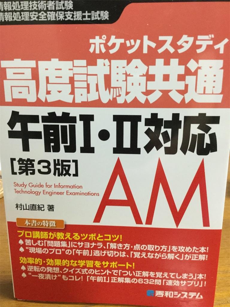 f:id:amagasaki820:20190528231749j:image