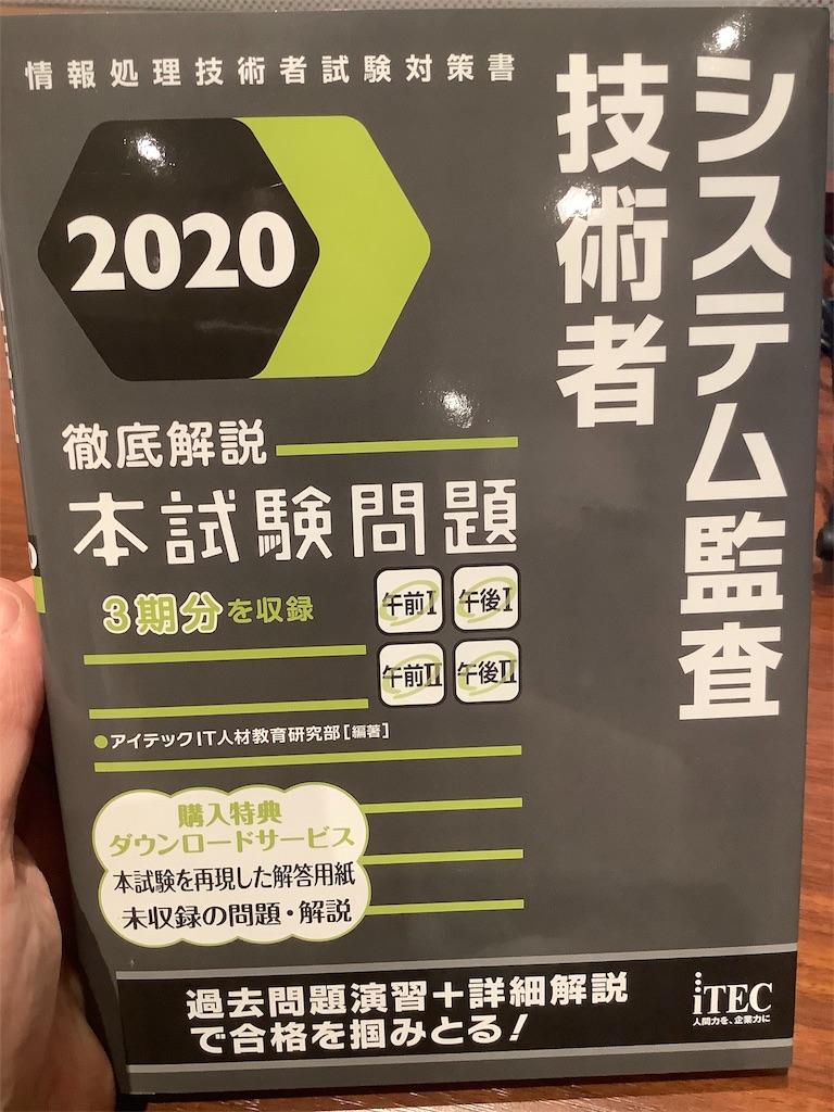 f:id:amagasaki820:20191103155938j:image