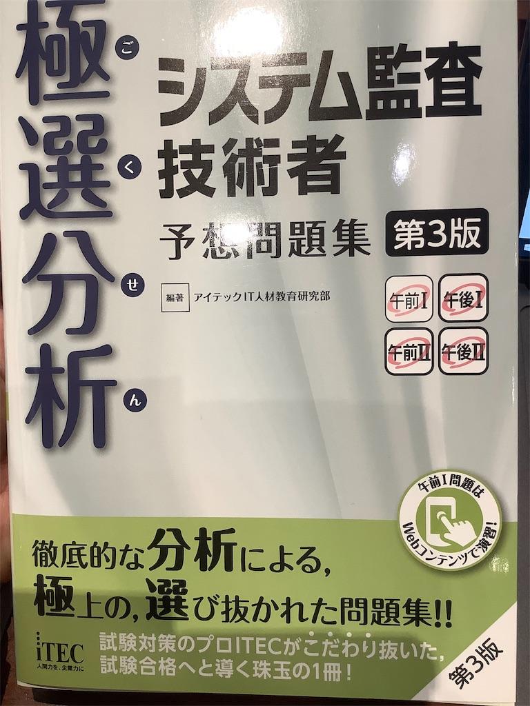 f:id:amagasaki820:20191103155949j:image