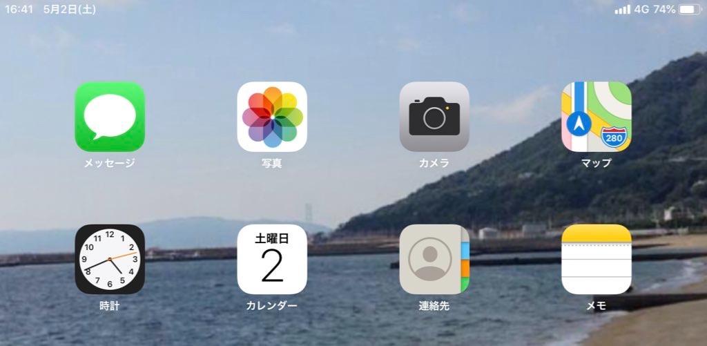 f:id:amagasaki820:20200503231244j:image