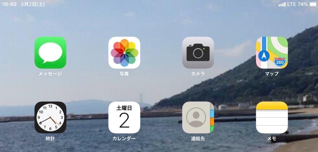 f:id:amagasaki820:20200503231328j:image