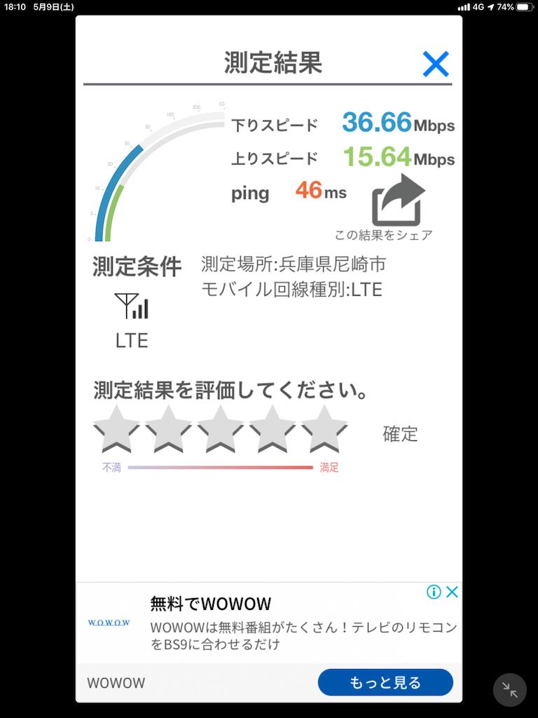f:id:amagasaki820:20200509230127p:image