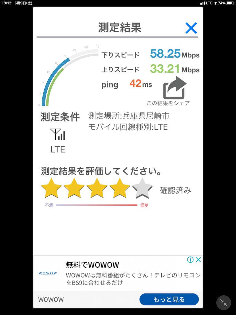 f:id:amagasaki820:20200509230146p:image