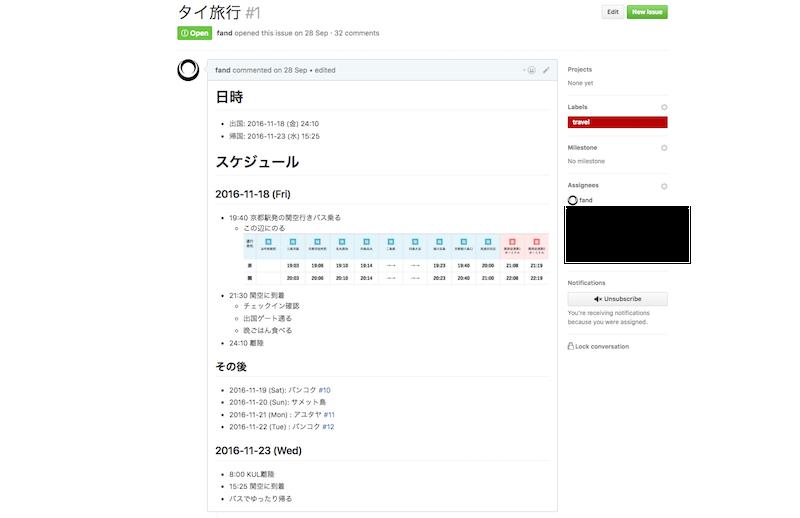 f:id:amagitakayosi:20161201005800p:plain