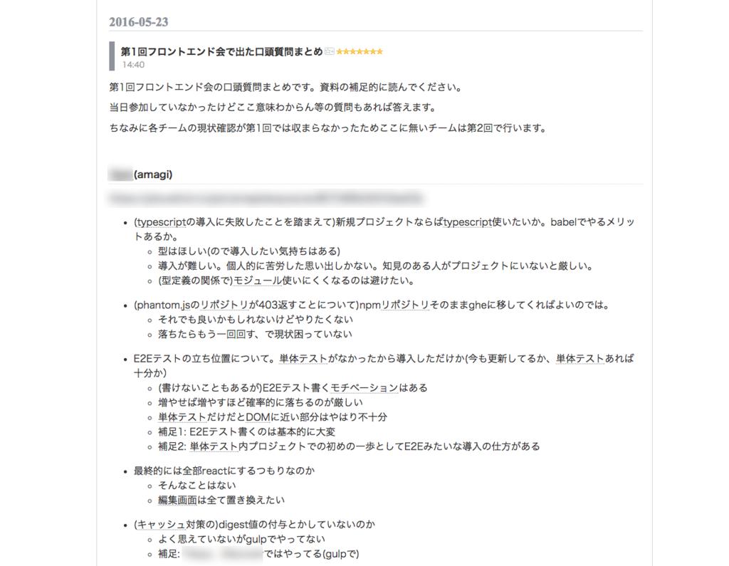 f:id:amagitakayosi:20161215183130p:plain:w600