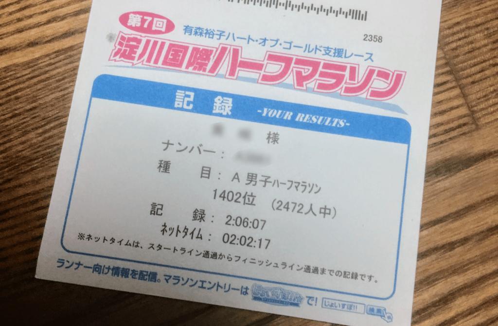 f:id:amagitakayosi:20170417173353p:plain