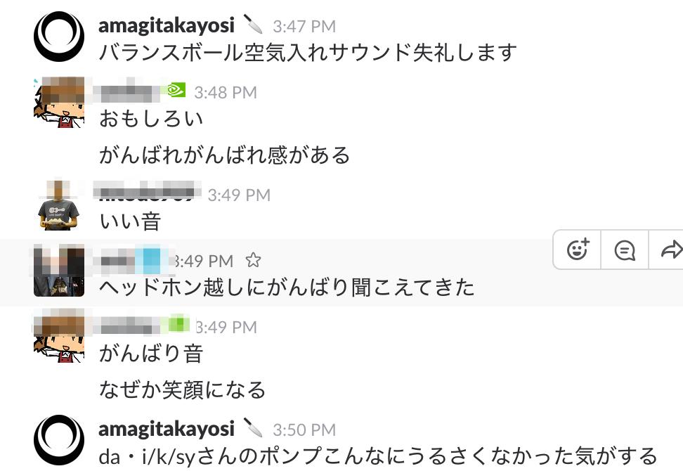 f:id:amagitakayosi:20170624121855p:plain