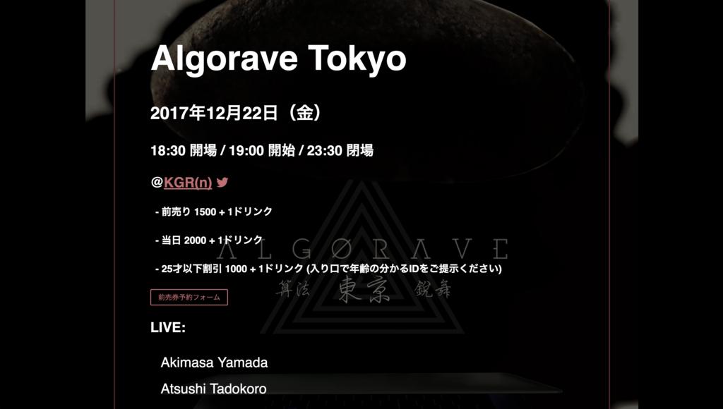 Algorave screenshot