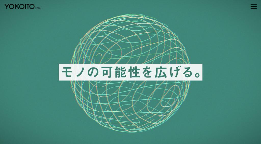 f:id:amagitakayosi:20180721171934p:plain