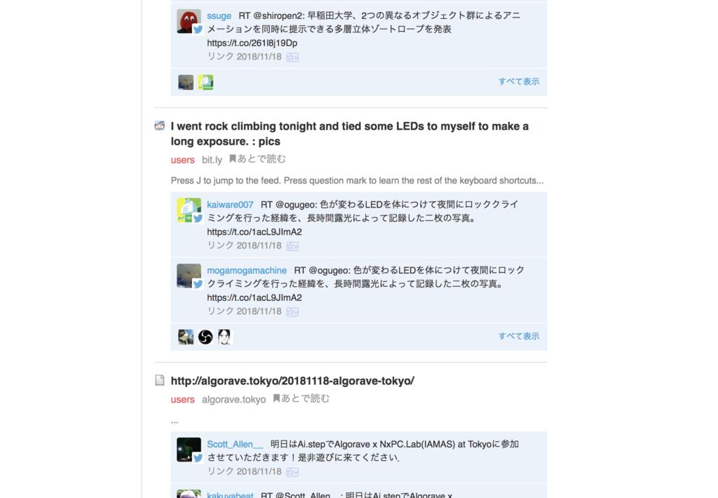 f:id:amagitakayosi:20181119212323p:plain
