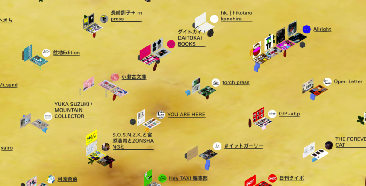 f:id:amagitakayosi:20201127153311p:plain