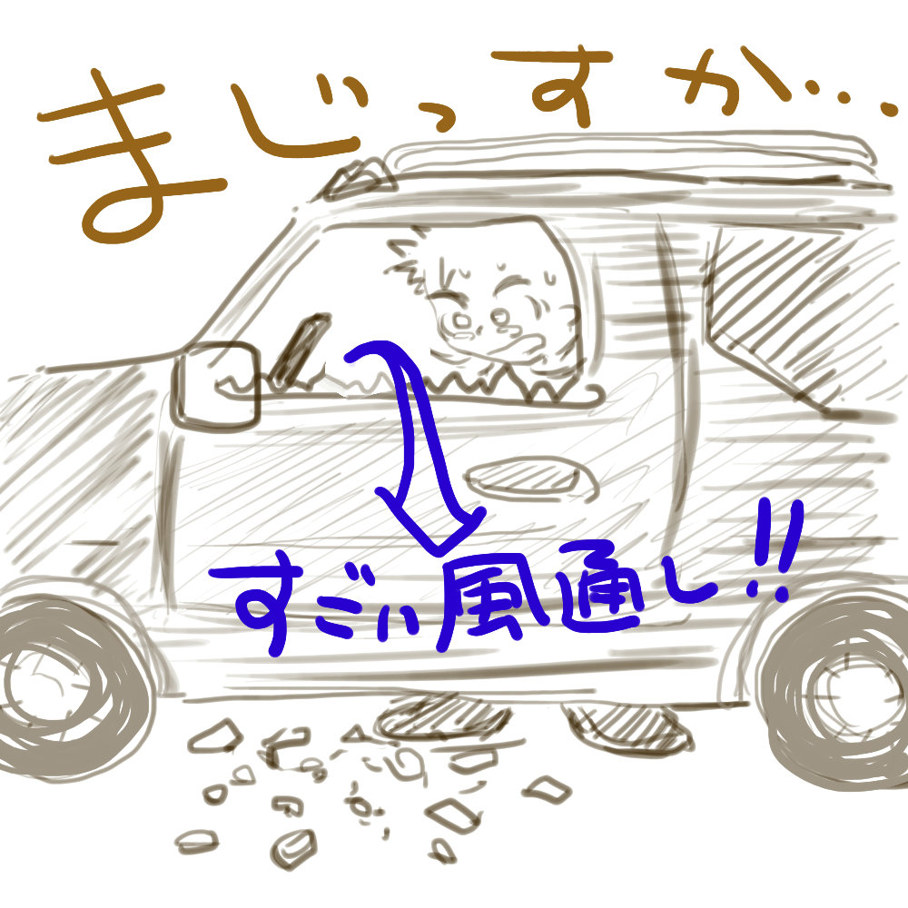 f:id:amago1022:20170221201856j:plain