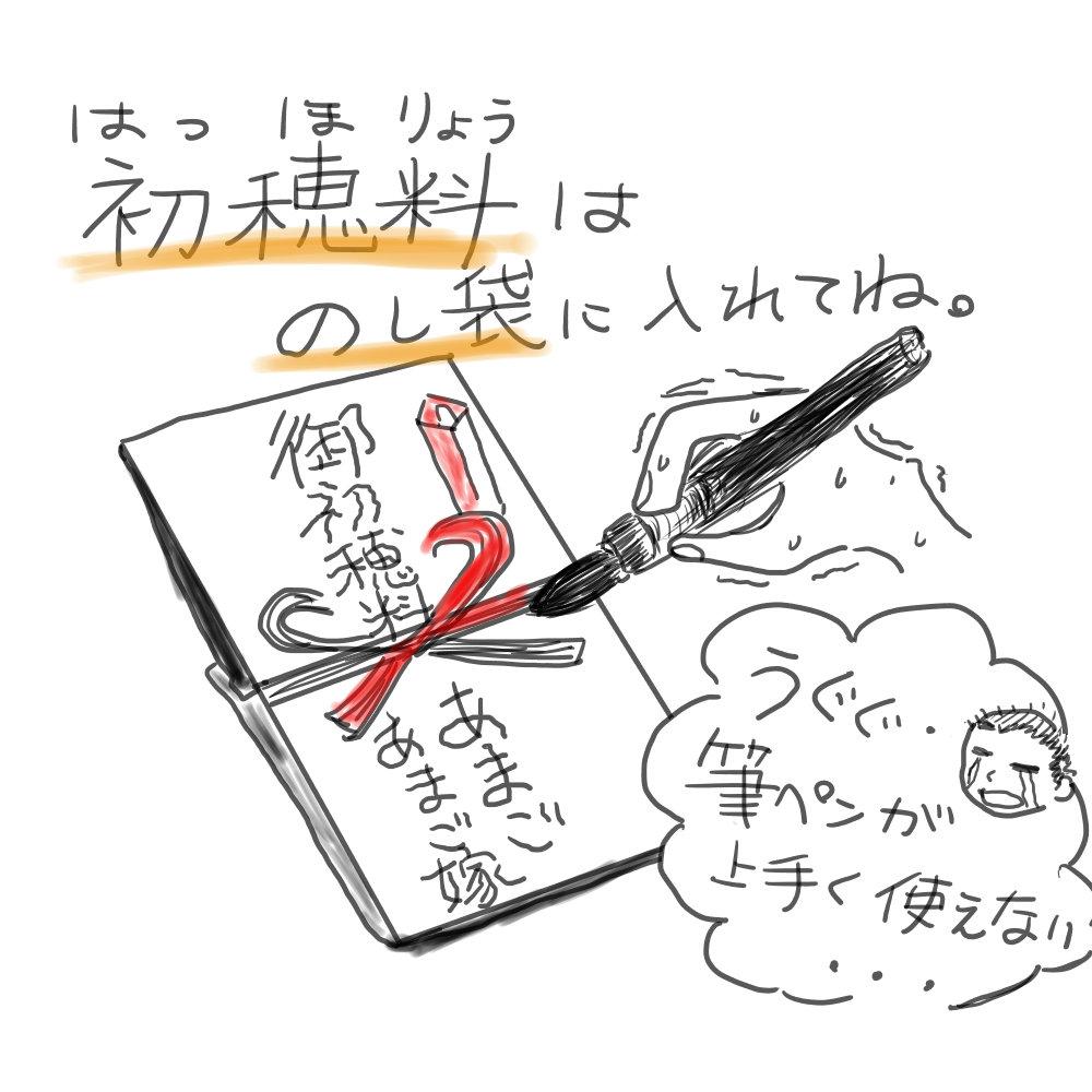 f:id:amago1022:20170429215852j:plain