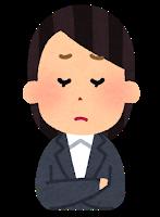 f:id:amaguri3kyoudai:20200809231634p:plain