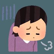 f:id:amaguri3kyoudai:20200818105246p:plain