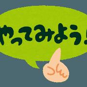 f:id:amaguri3kyoudai:20200822221545p:plain