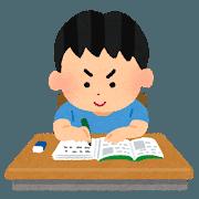 f:id:amaguri3kyoudai:20200822221607p:plain