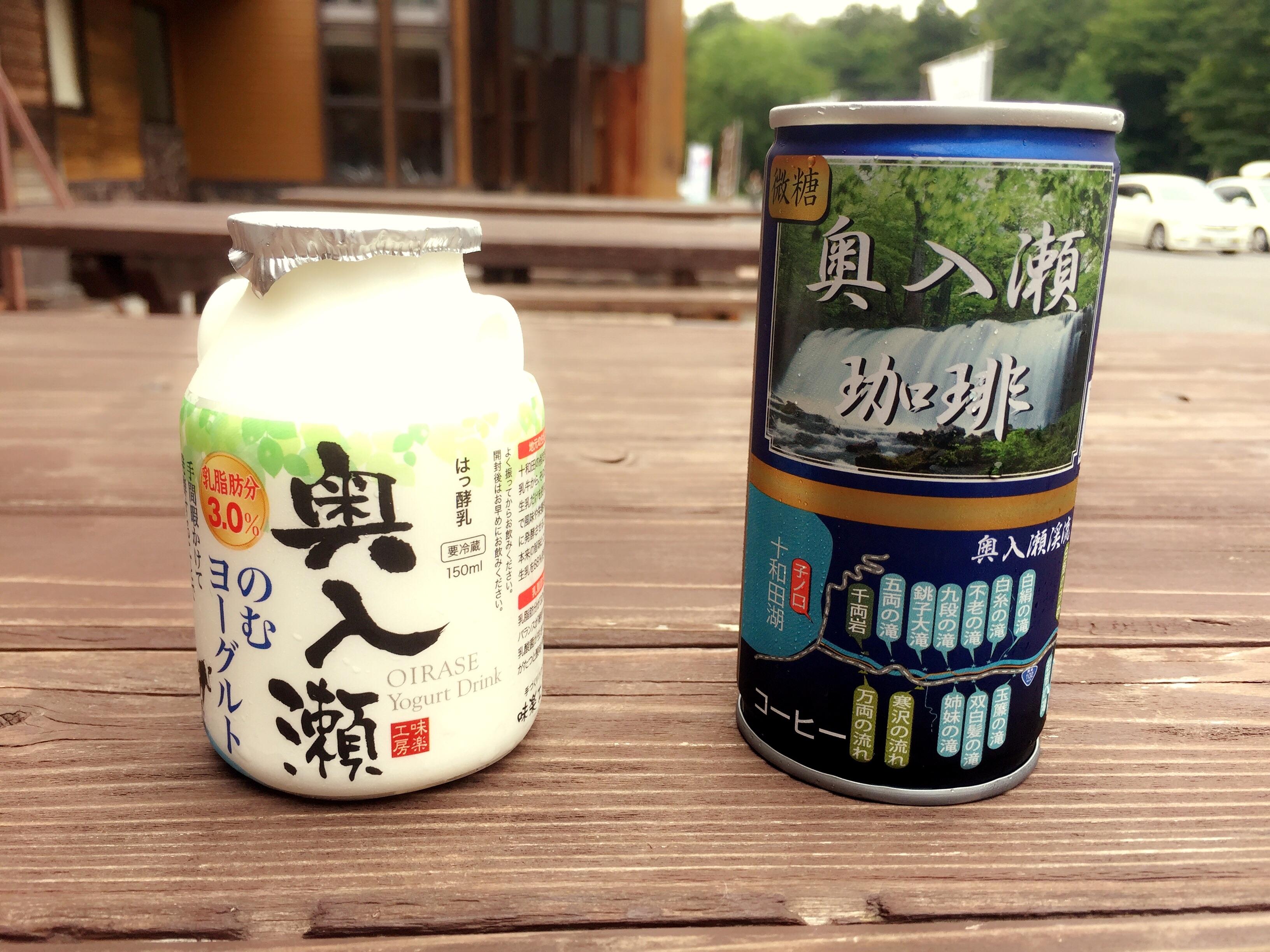 f:id:amagurikokko:20170827005212j:image