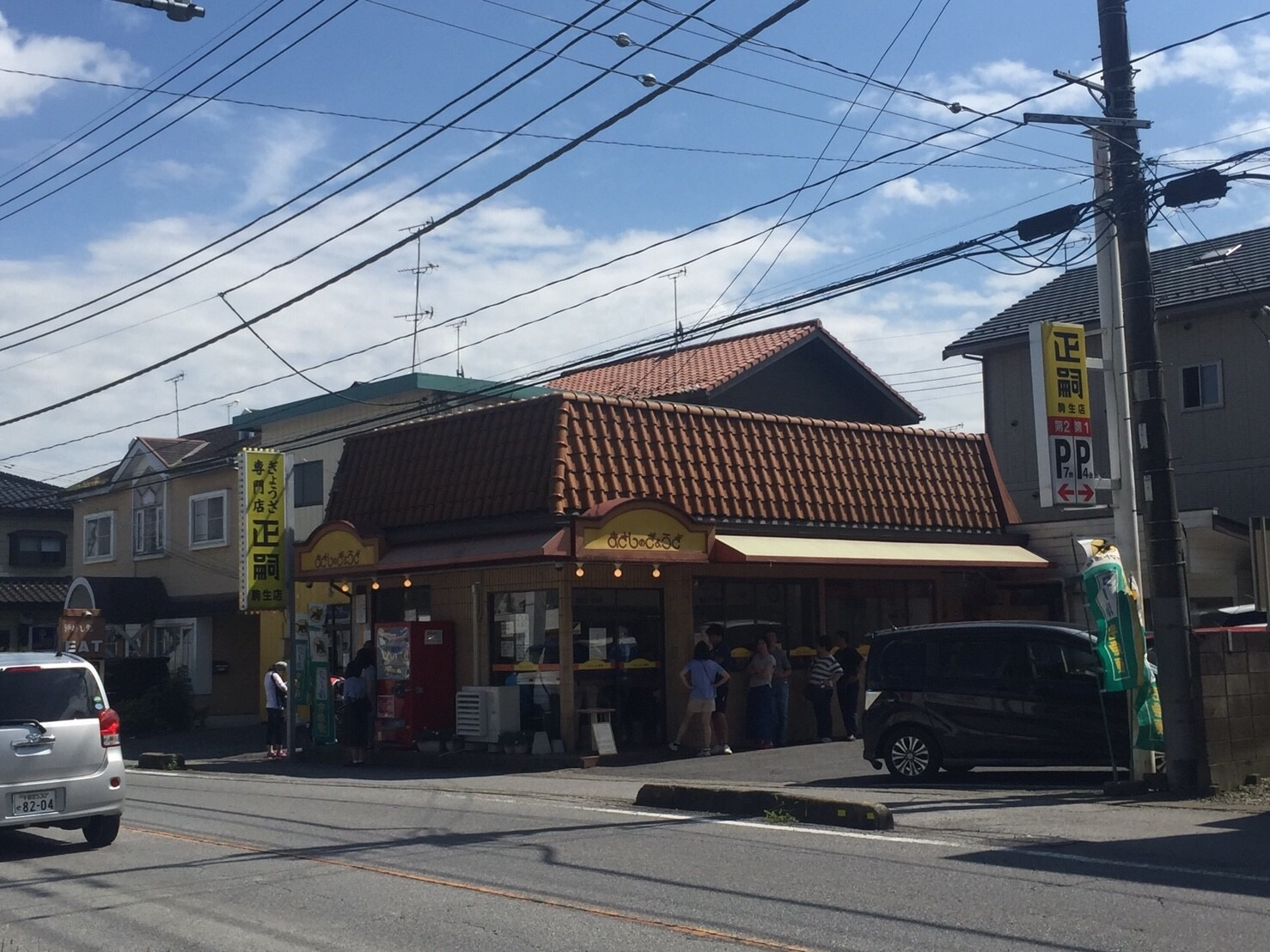 f:id:amagurikokko:20170912143532j:image