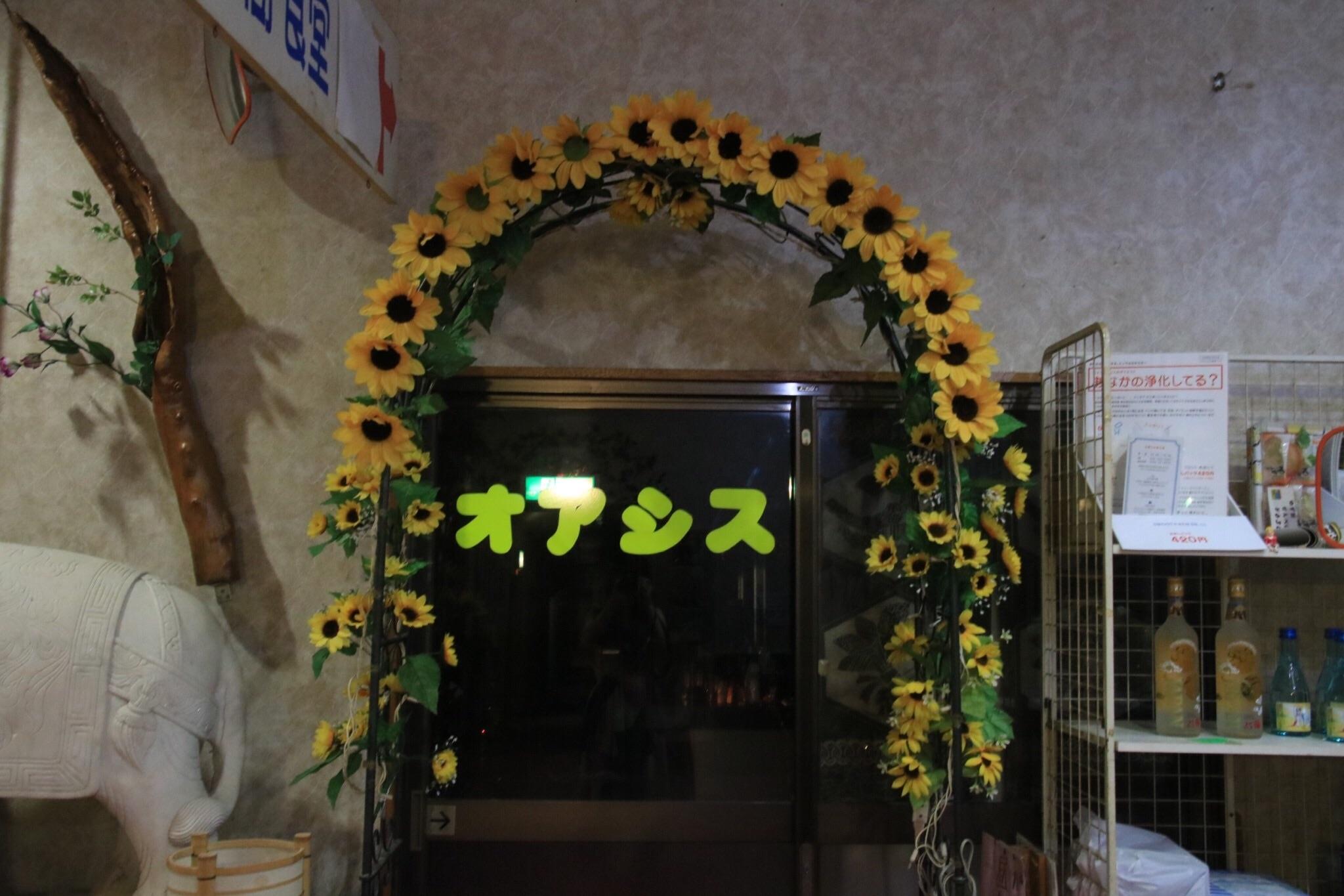 f:id:amagurikokko:20170912143911j:image