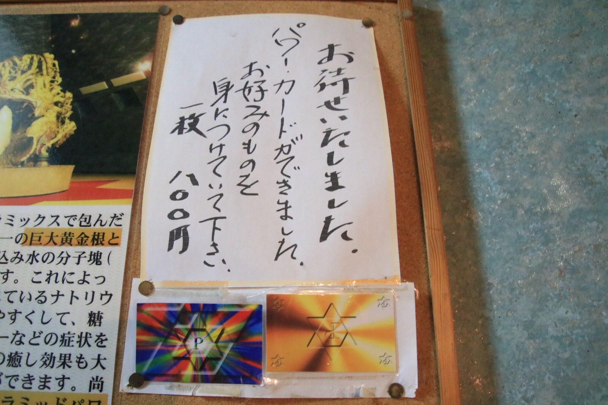 f:id:amagurikokko:20170912143918j:image