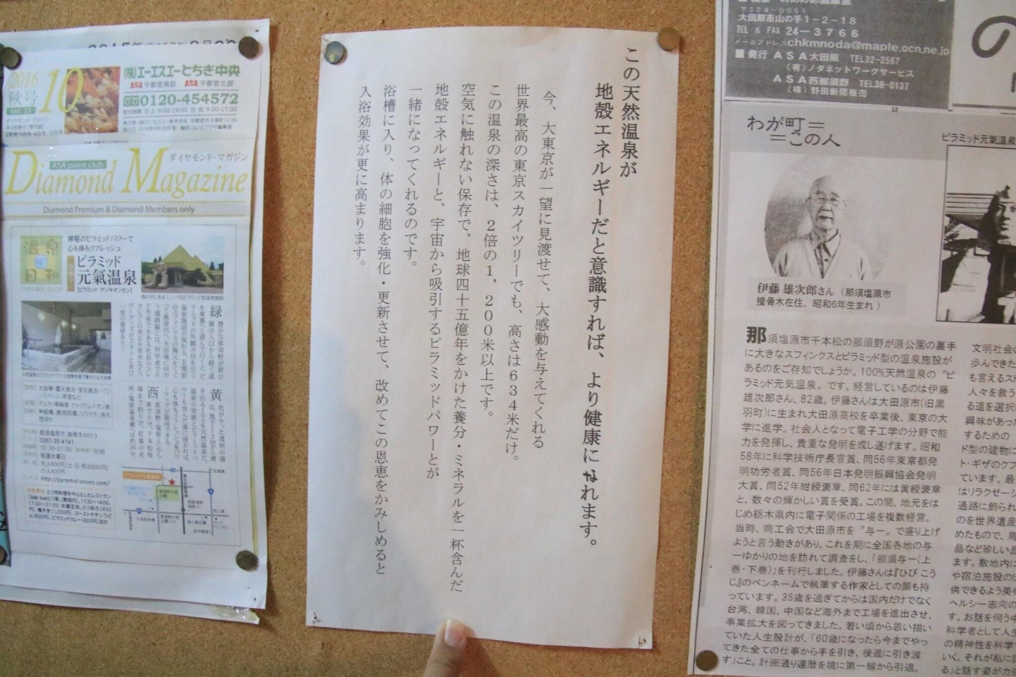 f:id:amagurikokko:20170912144028j:image