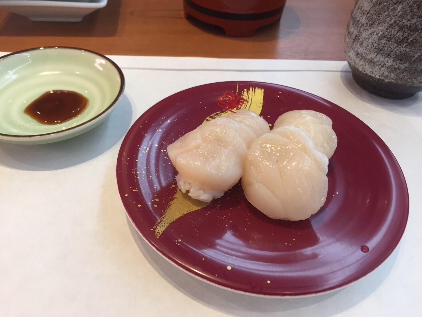 f:id:amagurikokko:20171127133456j:image
