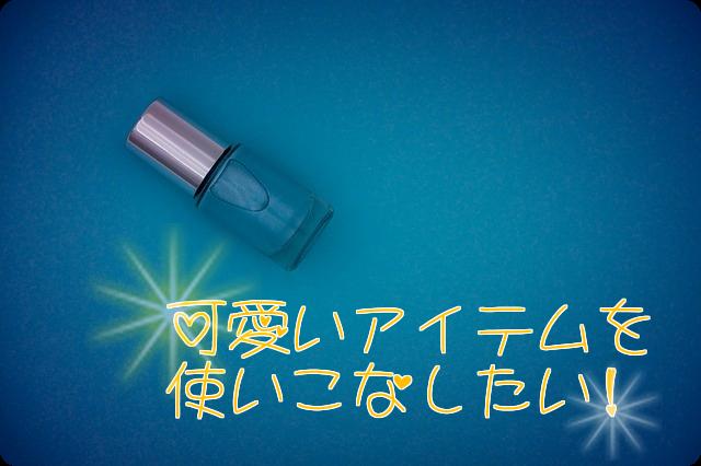 f:id:amai310mizu:20190123043043p:plain