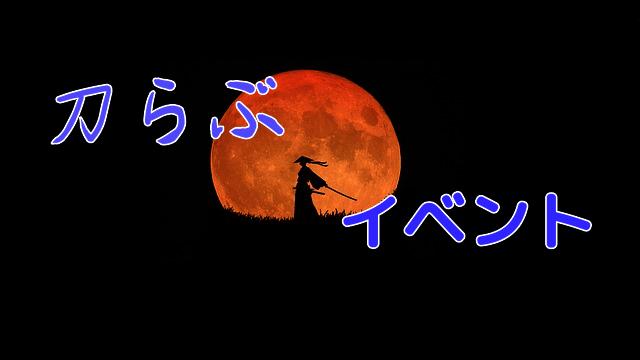 f:id:amai310mizu:20190325040511p:plain