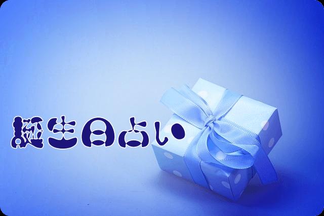 f:id:amai310mizu:20190416195318p:plain