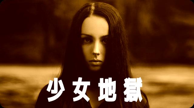 f:id:amai310mizu:20190501082741p:plain