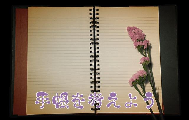 f:id:amai310mizu:20190829091203p:plain