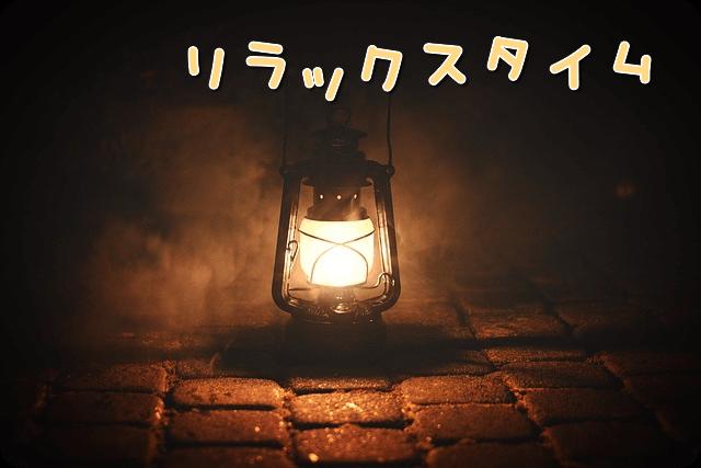 f:id:amai310mizu:20191104104235p:plain