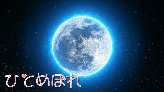 f:id:amai310mizu:20191112082041p:plain