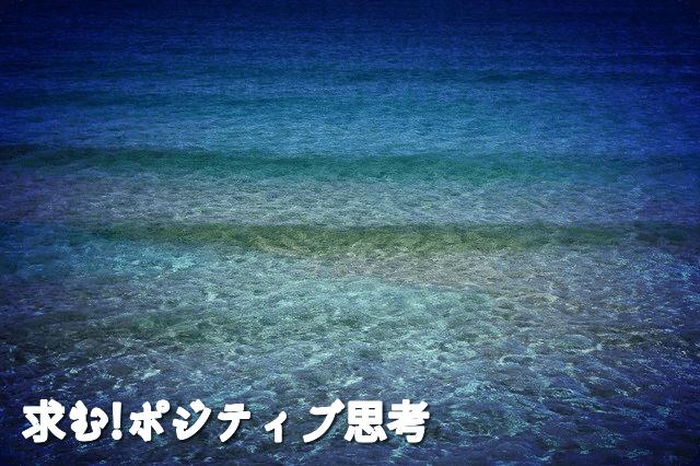 f:id:amai310mizu:20191220033051p:plain