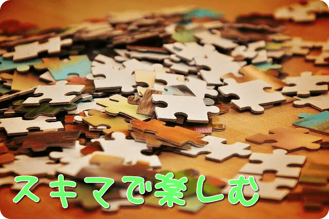 f:id:amai310mizu:20200125032317p:plain