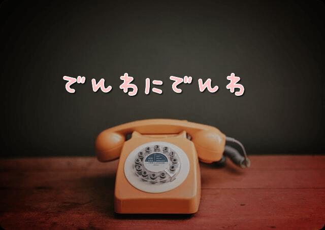 f:id:amai310mizu:20200614025016p:plain