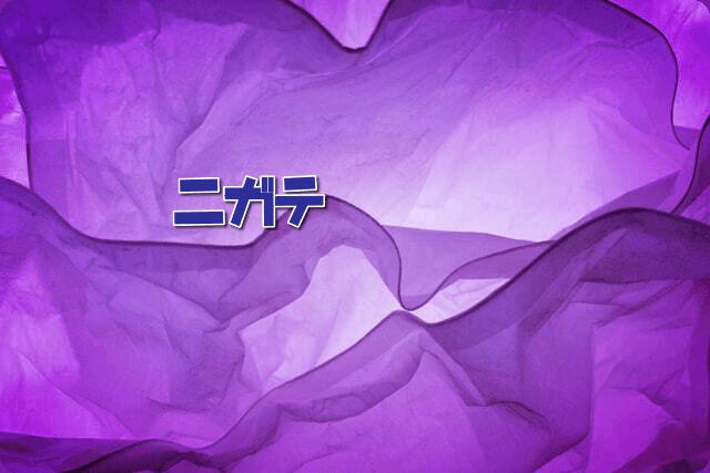 f:id:amai310mizu:20200702025102p:plain