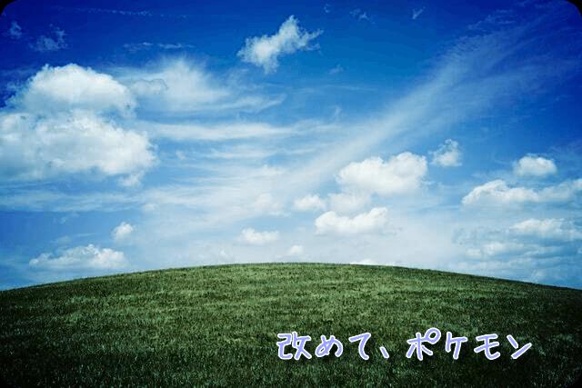 f:id:amai310mizu:20201202195526p:plain