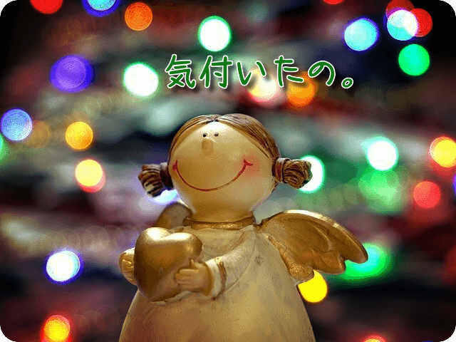 f:id:amai310mizu:20201221155245p:plain