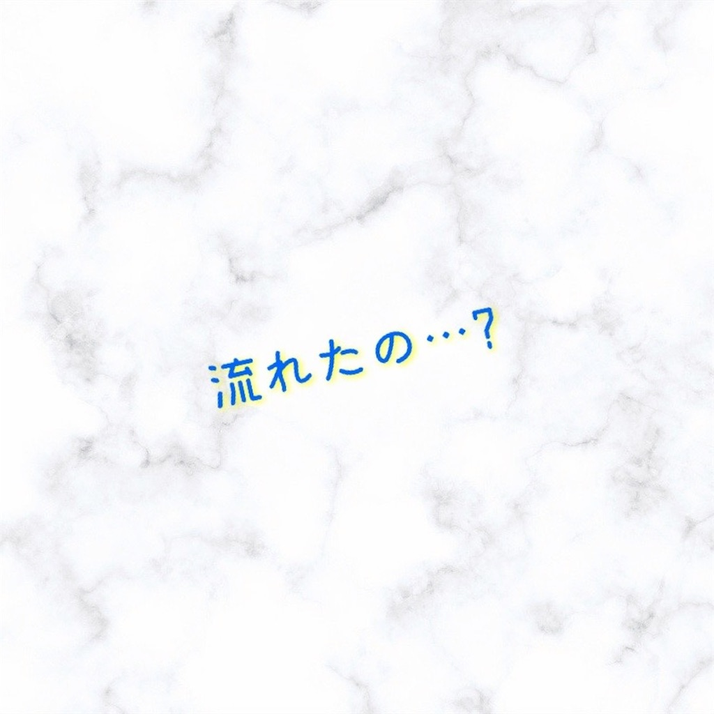 f:id:amai310mizu:20210322184423j:image
