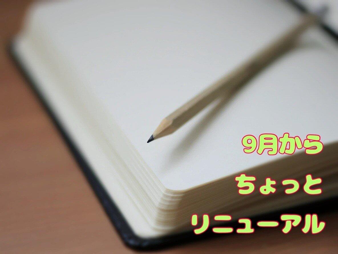 f:id:amai310mizu:20210822052756j:plain