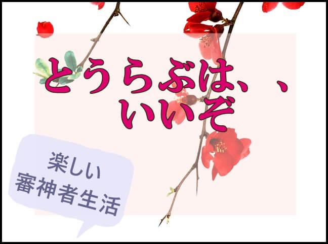 f:id:amai310mizu:20210830170458j:plain