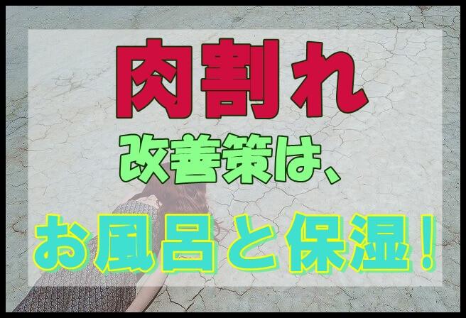 f:id:amai310mizu:20210902035105j:plain