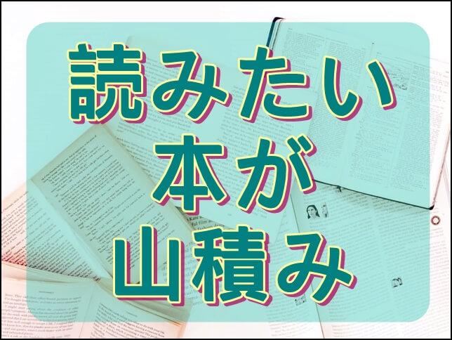 f:id:amai310mizu:20210911220821j:plain