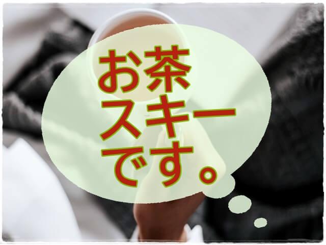 f:id:amai310mizu:20210912163643j:plain